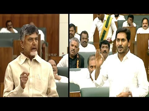 Vizag TDP MLA'S in AP Assembly Budget in Amaravathi,Vizagvision News..