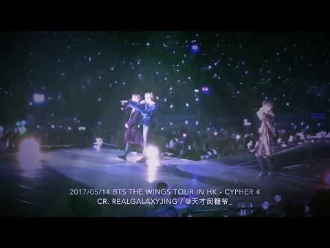170514 방탄소년단 BTS THE WINGS TOUR IN HONG KONG - CYPHER 4