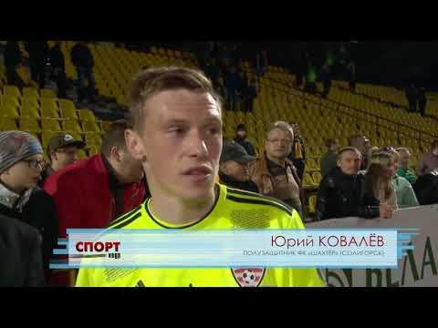 Спорт-Кадр. Эфир 17.04.2018 - DomaVideo.Ru