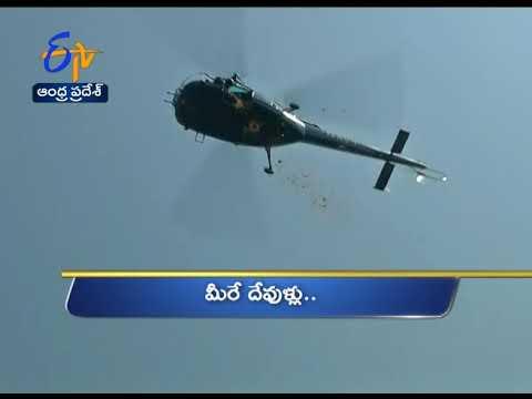 11 AM   Ghantaravam   News Headlines   3rd May 2020   ETV Andhra Pradesh