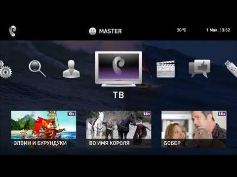 Интерактивное ТВ \