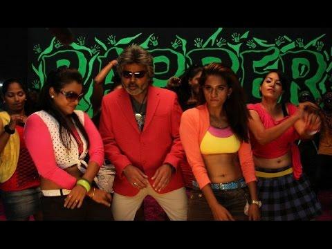 English Padam - Tamil Movie Trailer