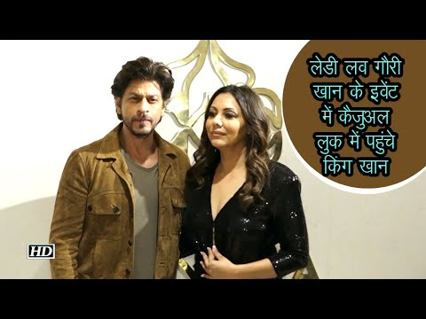 SRK aces the casual look at wife Gauri Khan's event