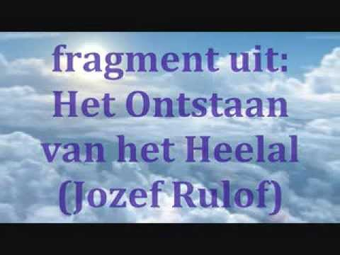 Fragment uit Het Ontstaan van het Heelal.