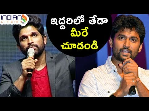 Difference between Allu Arjun and Nani | Stylish Star | Natural Star | Speech | Indian Cinema