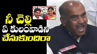 Video JC Diwakar Reddy SHOCKING Comments On YS Sharmila and YS Jagan | Cm Chandrababu | Telugu Trending MP3, 3GP, MP4, WEBM, AVI, FLV Januari 2019