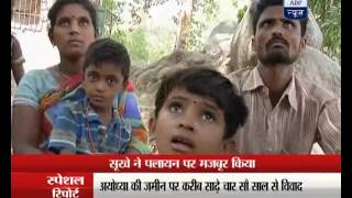 Nanded India  city images : Ankhein Kholo India: People leave Nanded and migrate to Mumbai due to drought