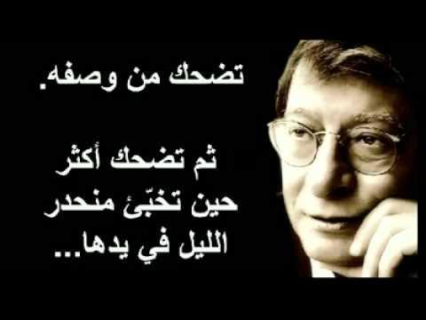 مقتطفات من روائع محمود درويش