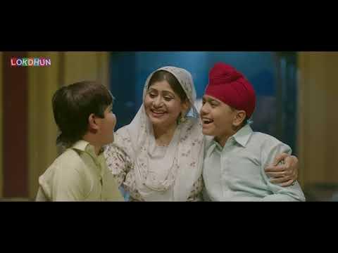 Binnu Dhillon Most Popular Punjabi Movie 2020 | Latest Punjabi Movie 2020