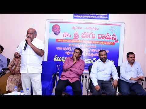 , Jogu Ramanna Participated in Inauguration
