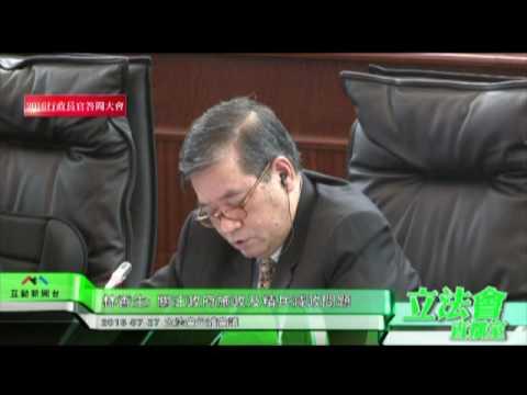 林香生:關注政府施政及精兵簡政 ...
