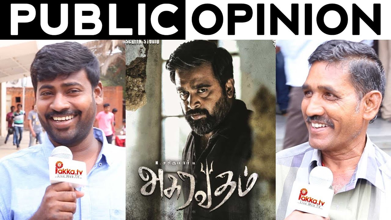 Asuravadham Movie Public Opinion | Asuravadham Movie Public Review | Sasikumar, Nandita Swetha | Asuravadham Reaction