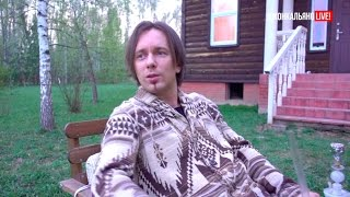 ДжонКальяно LIVE - Ностальгия и Краснодар!