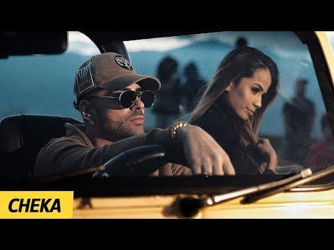 Tranquila - Cheka | Video Oficial