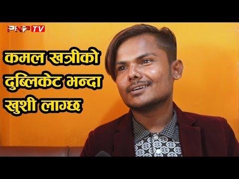 (टेलरिङ गरेर दैनिकि चलाउने मिलन परियार नेपाल आइडलको टप २० मा पुग्दा दंग || Milan Pariyar - Duration: 17 minutes.)