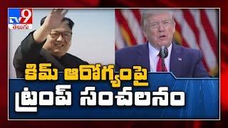 Donald Trump on North Korea's Kim Jong Un's health
