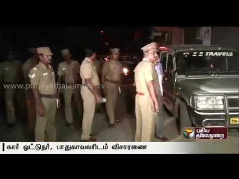 Car-containing-15-Lakh-to-fill-an-ATM-abducted-Chennai