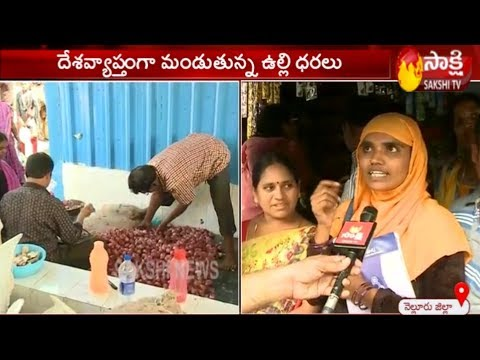 AP govt to sell onion at Rs. 25 per kg | People Reactions in Nellore | Sakshi TV