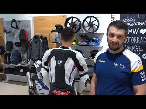 Bmw motorrad doubler jacket фото