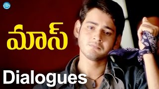 Video Mahesh Babu B2B Mass Dialogues || Telugu Punch Dialogues MP3, 3GP, MP4, WEBM, AVI, FLV Agustus 2018