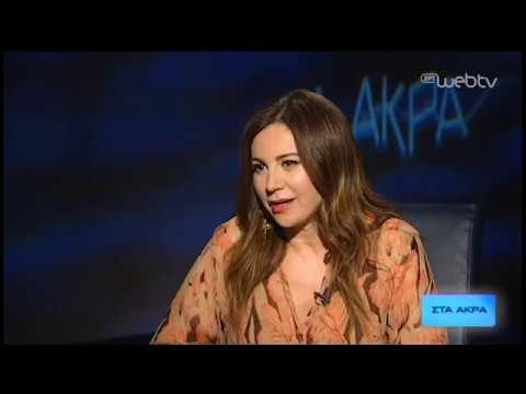 Στα Άκρα | Γιώργος Κυριακόπουλος | 13/05/2020 | ΕΡΤ