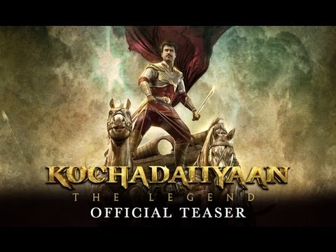 Kochadaiiyaan – The Legend | Official Teaser (Exclusive)