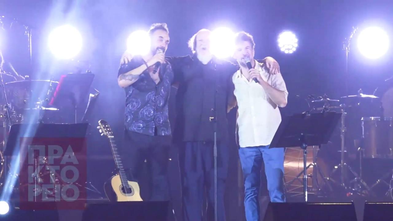 Ο Διονύσης Σαββόπουλος  στο Καλλιμάρμαρο σε συναυλία του «Όλοι Μαζί Μπορούμε»