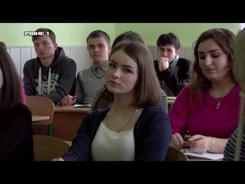 <a href='/Info/?id=80106' >День відкритих дверей. У гостях у Дрогобицького педагогічного університету</a>
