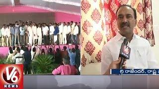 Minister Etela Rajender Face To Face Over TRS Plenary