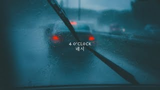 Video chill bts songs playing on a night drive in the rain ♥ MP3, 3GP, MP4, WEBM, AVI, FLV Juni 2019