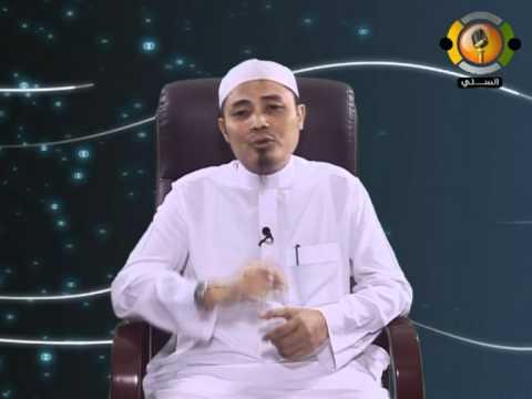 Keutamaan Akhlak Terpuji فضل حسن الخلق – اندونيسي