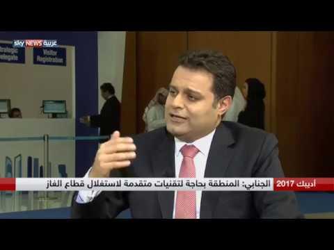 العرب اليوم - علي الجنابي يؤكّد أنّ