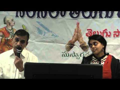 NNTV 76 Vaaggeyakaara Vhaibhavam Aadhyakshari Part 2 - Satya Narayana Piska and Poojitha Kadmisetty
