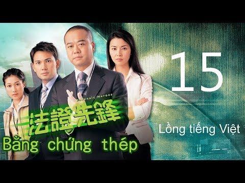 Bằng chứng thép 15/25(tiếng Việt) DV chính: Âu Dương Chấn Hoa, Lâm Văn Long; TVB/2006 - Thời lượng: 43:38.