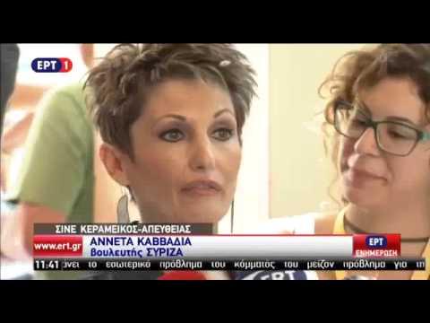 Αννέτα Καββαδία: Η ενότητα δεν μπορεί παρά να είναι μονόδρομος