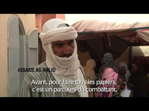 Guichet unique Niamey