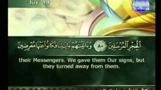 الجزء 14 الربع 2 : الشيخ أحمد بن علي العجمي