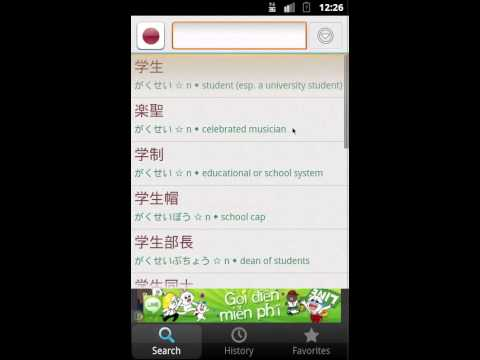 Video of Japanese English dictionary