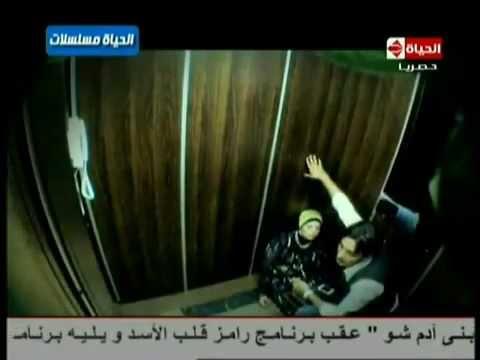 برنامج رامز قلب الأسد - الحلقة 13_صابرينRamiz Qalb El Asad (видео)