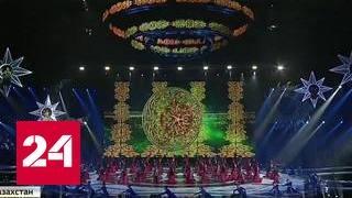 В Средней Азии празднуют весенний Новый год
