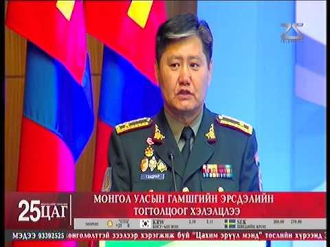 Монгол Улсын гамшгийн эрсдэлийн тогтолцоог хэлэлцлээ