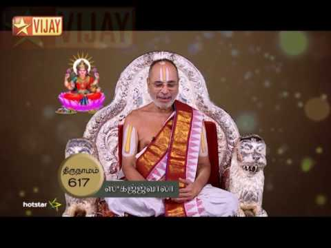 Lakshmi-Sahasaranaamam-06-16-16