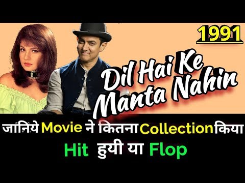 Aamir Khan DIL HAI KE MANTA NAHIN 1991 Bollywood Movie LifeTime WorldWide Box Office Collection