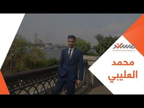 شاب يمني يقتل بسبب بث في على الفيس بوك !