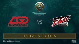 LGD vs FTD.A, The International 2017 Qualifiers [Crystalmay]