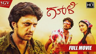 Video Gooli Kannada Full Movie | Kannada Movies Full | Kiccha Sudeep, Mamatha Mohandas MP3, 3GP, MP4, WEBM, AVI, FLV Oktober 2018