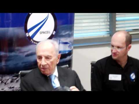 Unseen videos from president Peres event(3)