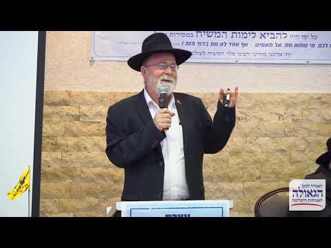 """הרב יי""""צ אבלסקי בעצרת התעוררות לרב זמרוני"""