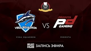 Vega Squadron vs ProDota, Mr.Cat Invitational, game 1 [Adekvat]