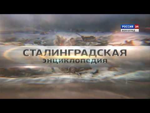 10-я дивизия НКВД. Эфир 06.02.16.